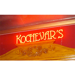 kochevars logo